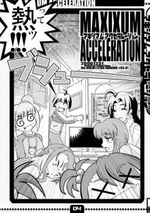 manga0612