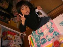 ★ ENA&YAYORI ★-粘土