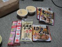 日記/食料支援物資_06