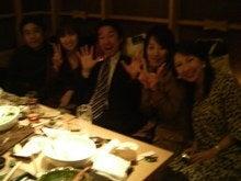 大西結花オフィシャルブログ「Yuka Onishi」powered by アメブロ-200812