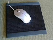 畳のマウスパット