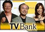 tvbank3