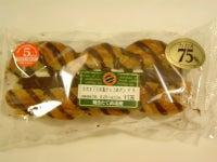 カカオ75%板チョコのパン