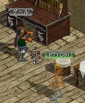 9-2 レッドアイ文書Ⅳ②