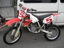 CR80R2