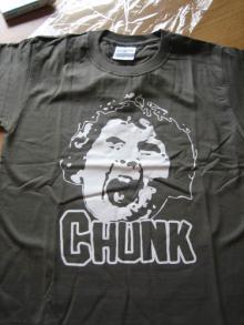 chunk_mameT