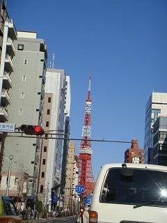 旅犬Laniのほほん風船記-東京タワー