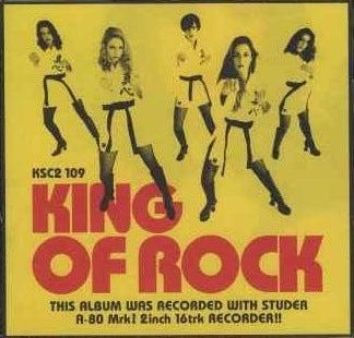 真心ブラザーズ / KING OF ROCK ...