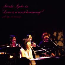 shoko suzuki live CD