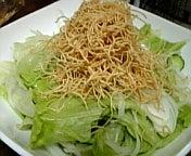 カリカリサラダ