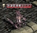 9-1 アップグレード宝石鑑定能力③13