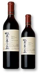 登美の丘ワイン
