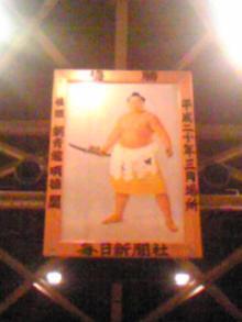 Kekachi日記♪-09011905