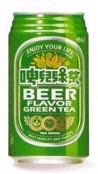 BEER FLAVOR GREEN TEA