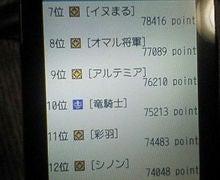 オマルプロデュース-image005.jpg