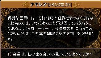 3-8-1 遺跡調査②8