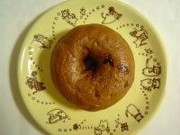ショコラナゲット(麦輪)