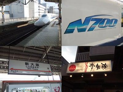 大阪092207