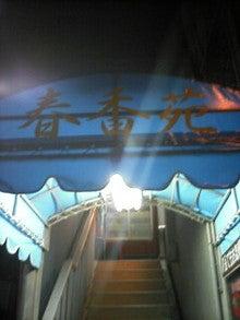 アットホーム・ダッドのツインズ育児日記-2009-01-30_00-34.jpg