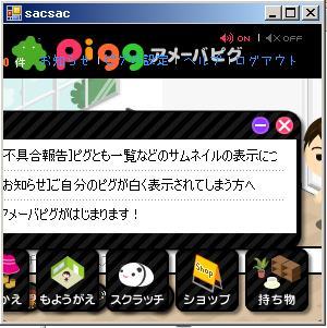 henyohenyo1のブログ-vb2008a0019