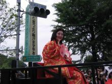 照姫さま(村田悠子さん)