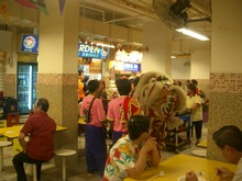 People's Park 獅子舞
