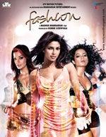 インドの風  sameera hindustani http://sameera.jp/-ファッション