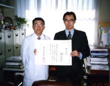 徳島の矯正歯科専門医院-学位