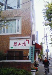 yuru cafe  -ユルカフェ-