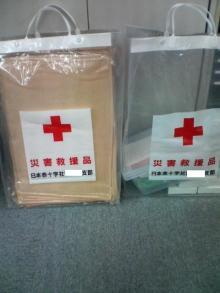 赤十字の袋