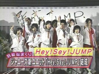 経済・政治・国際: hey!say!jumpの初ライブとオフでの素顔(動画)