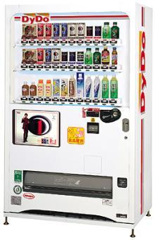 名古屋弁自販機