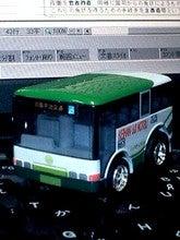京阪宇治交通バス