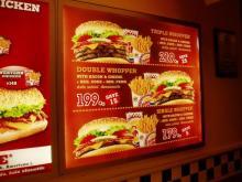 burgerikng1