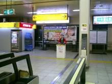 小山駅 南口