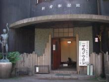 お散歩0924-03