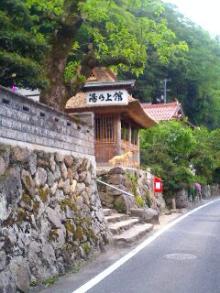 出雲湯村温泉1