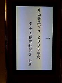 070131_1757~0001.jpg