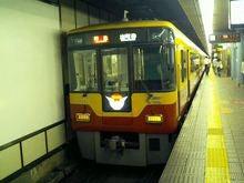 CA264300.jpg