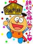 名古屋ケアマネ介護福祉スクール