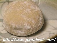 mochi cream