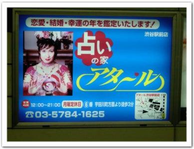 http://stat.ameba.jp/user_images/1f/36/10130058370.jpg