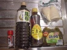 高菜と竹の子の炒め物1