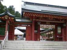 志波彦(シワヒコ)神社