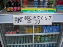 伊豆高原の食6