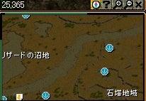 4月12日 未完の任務①10