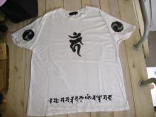 ピースメーカー 梵字 Tシャツ