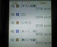 オマルプロデュース-image006.jpg