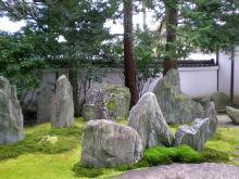 重森三玲庭園2