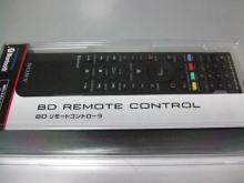 BDコントローラ